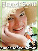 Fleur de Sante каталог 10/2008